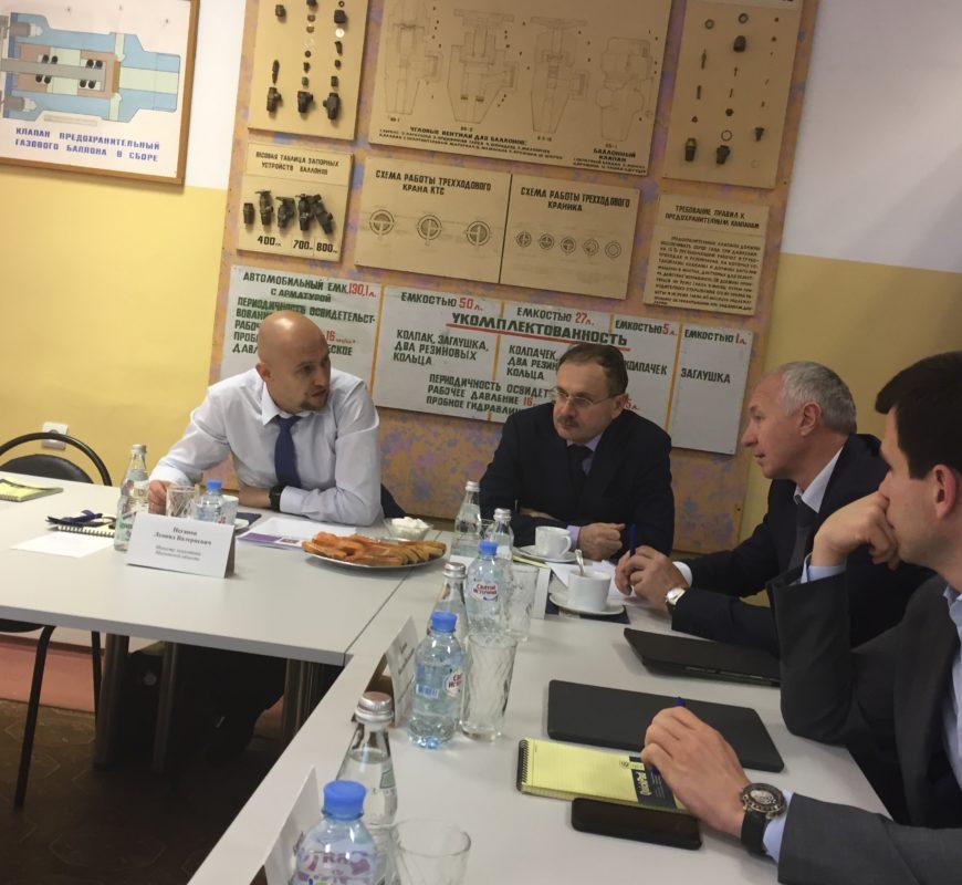 Газовые новации Московского региона