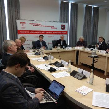 Экология и безопасность топлива на рассмотрении Московской торгово-промышленной палаты