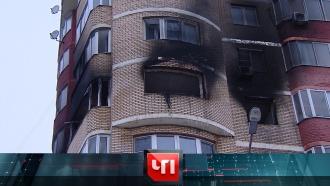 Взрыв газового баллона унёс жизни 4-х человек