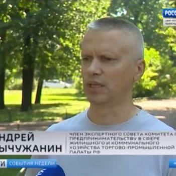 Торгово-Промышленная палата РФ выступила в качестве эксперта на ТГРК Россия