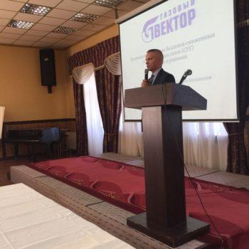 Заседание НТУ Ассоциации «Сибдальвостокгаз»