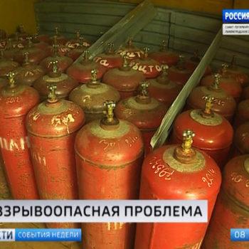 Государственная  телерадиокомпания Россия подняла тему газовых баллонов