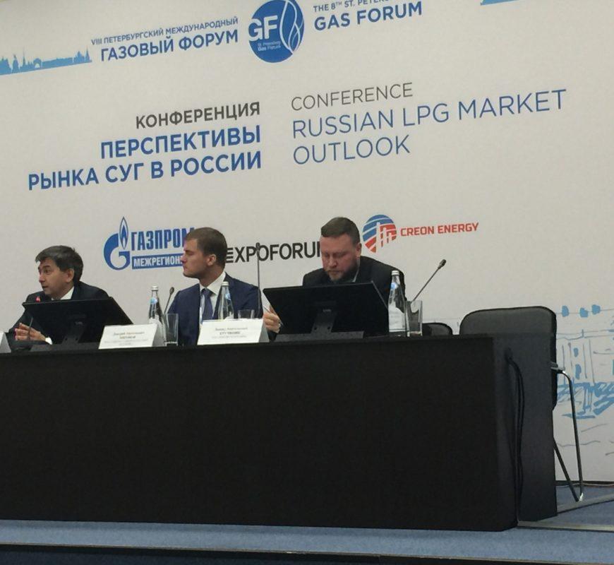Перспективы рынка СУГ в России