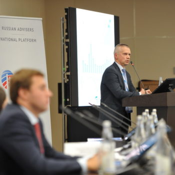 Расчёт не окончен. Итоги VII международного газового форума в Санкт-Петербурге