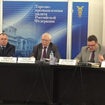 Состоялось заседание Комитета по предпринимательству в сфере жилищного и коммунального хозяйства Торгово-Промышленной Палаты РФ