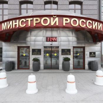Минстрой: В 30% российских домов нарушаются правила обращения с газом