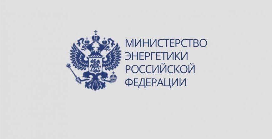 В Министерстве энергетики РФ обсудили план Мутко по снижению аварийности при использовании газа в быту.