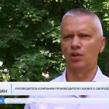 Проблема газовых баллонов СУГ на федеральном канале Россия 1