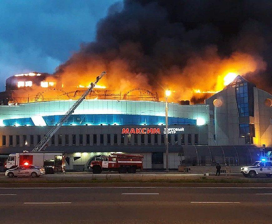 Цена взрыва газового баллона во Владивостоке