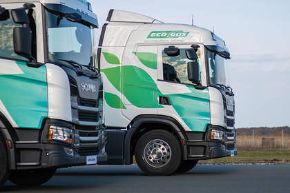Уточнены требования к газобаллонному оборудованию транспортных средств на природном газе